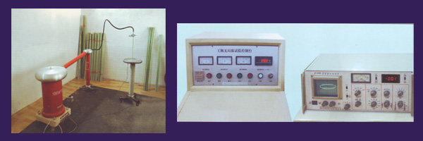 High voltage testing equipment
